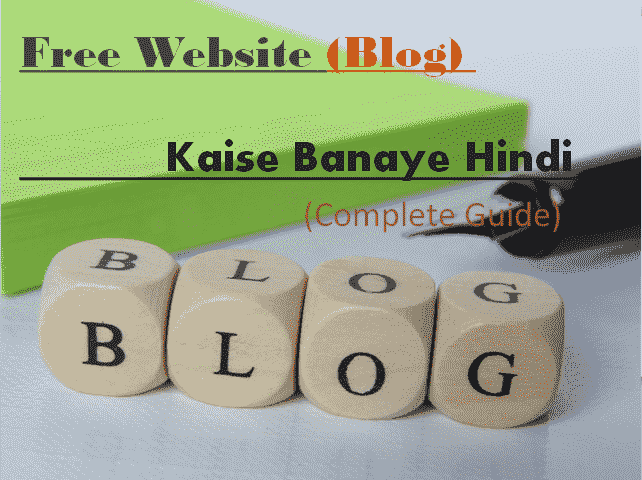 Free Website (Blog) Par Blog Kaise Bnaye Hindi (Complete Guide)