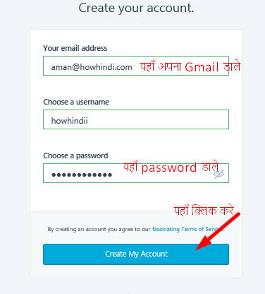 wordpress website blog gmail password kaise dale hindi me 1