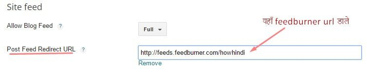 feedburner feed url set on blogger