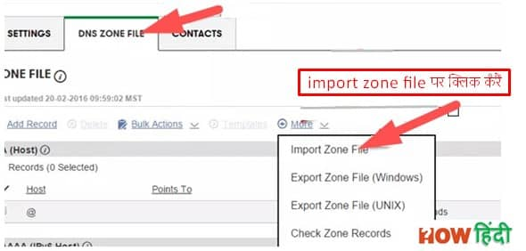 godaddy dns zone file improt