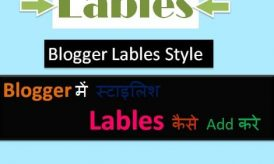 Blogger Stylish Lables Kaise Add Kare How Add Stylish Lables in Blogger