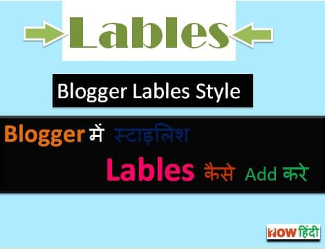 Blogger stylish lables