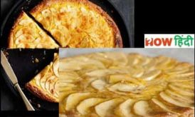 Pastry Base Par Apple Or Badam Kaise Bnaye Recipe Hindi