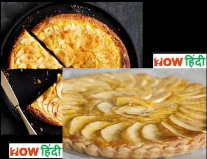 pastry Base apple almond tart Recipe