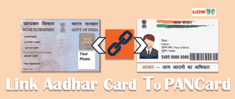 Linking Aadhar Card To Pancard