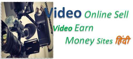 Video Online Sell hindi