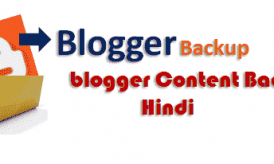 Blogger Backup Data Download कैसे करें How Download Blogger Backup