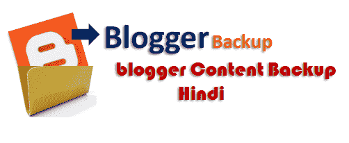 blogger backup content backup hindi