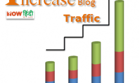 Website Ki Traffic कैसे बढ़ाये How Increase Traffic To Your Blog in Hindi