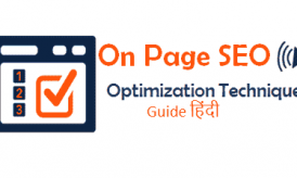 Blog Post On Page Seo Perfect Optimization कैसे करें (2017 Update)