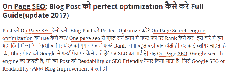 On page seo keyword paragraph