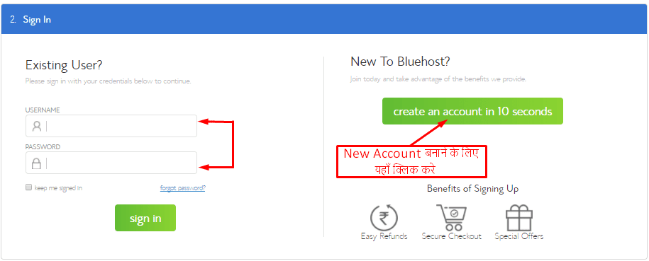 bluehost hosting account id create sign in up