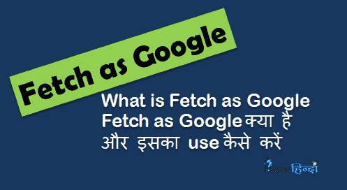Fetch as Google hindi