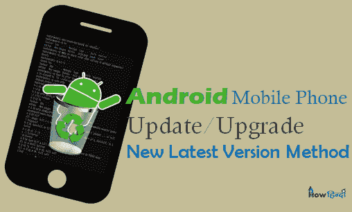 Android Phone Update kaise kare version upgrade hindi