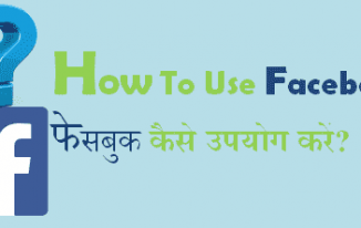 How To Use Facebook in Hindi Language हिंदी