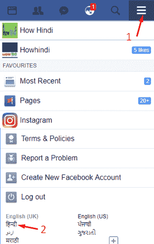 How to use facebook in hindi language