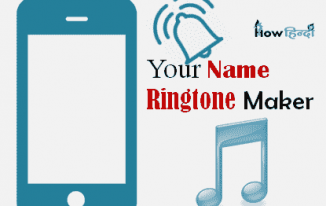 apne naam ka ringtone kaise banaye mp3 download hindi