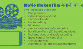 Film बनाने का Apps [Best Video Editor Apps Download]