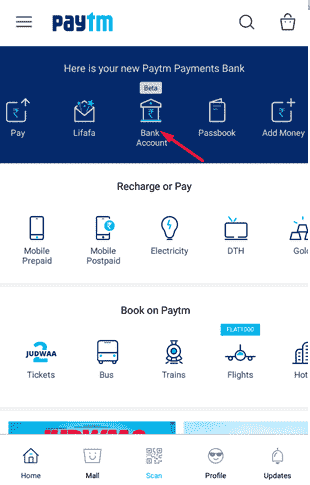paytm payment bank account hindi