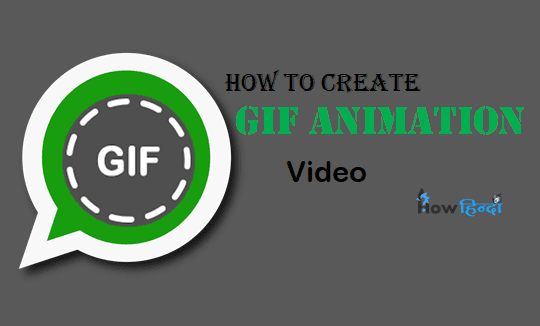 whatsapp par gif animation video image kaise banaye create hindi