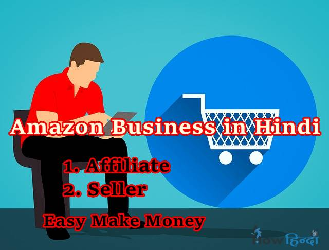 Amazon Business in Hindi kaise kare Affiliate Seller