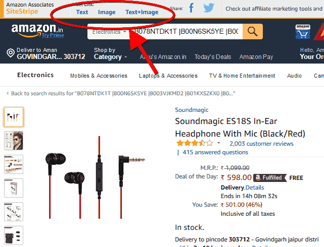 Amazon Product Text image link banner
