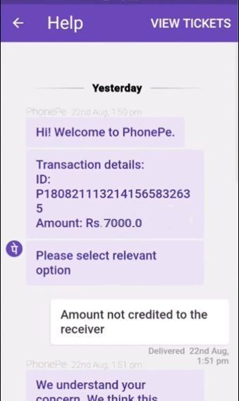 Amount Not Credited To Receiver on Phonepe Tickets Hindi