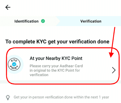 At Your Nearby KYC Point