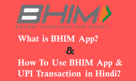 BHIM APP Kya Hai BHIM App Kaise USE Kare Hindi Me Full Jankari