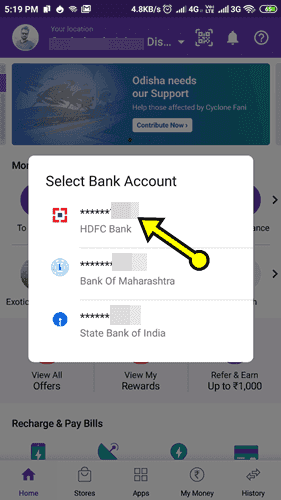 Bank Balance kaise Check kare PhonePe App Hindi