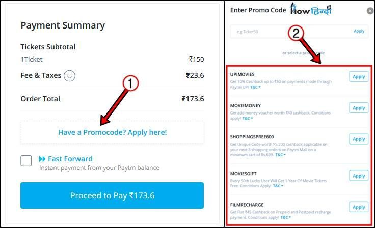 Coupon Code Apply On Paytm Cashback offer Discount For Movie Ticket