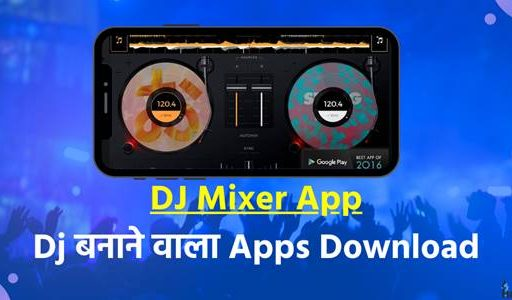 DJ Mix बनाने वाला Apps Download (Dj Song Mixer)
