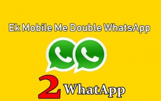 Ek Mobile Me Double Multi WhatsApp Application kaise chalaye