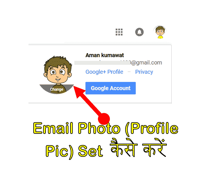 Email Photo image kaise lgaye dale set change Profile Picture