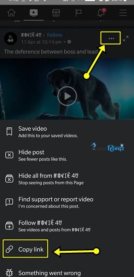 Facebook Video Photo Download App Kaise kare Copy link