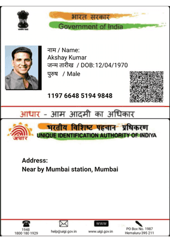 Fake Aadhar card kaise banaye app download kare