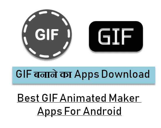GIF Banane Ka Apps Aimated Maker Android Download