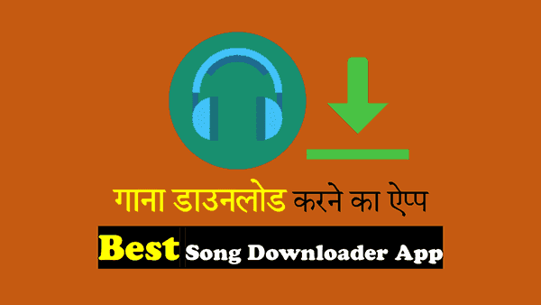 Gana Download करने का Apps MP3 Song/Audio/Video करें