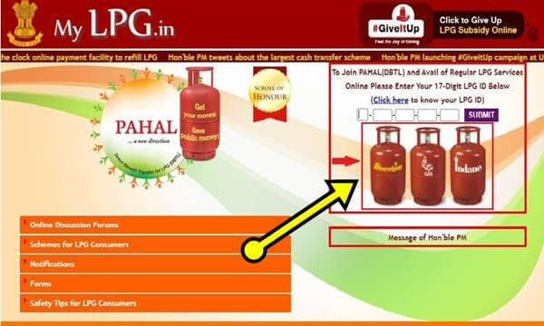 Gas Subsidy Cylinder Kaise Check Kare bharatgas HP Indane