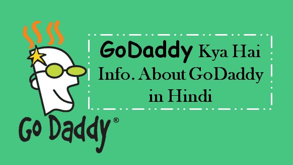 GoDaddy Kya Hai Information in Hindi