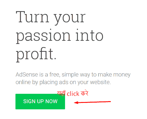 Google Adsense Sign Up Account Create Hindi