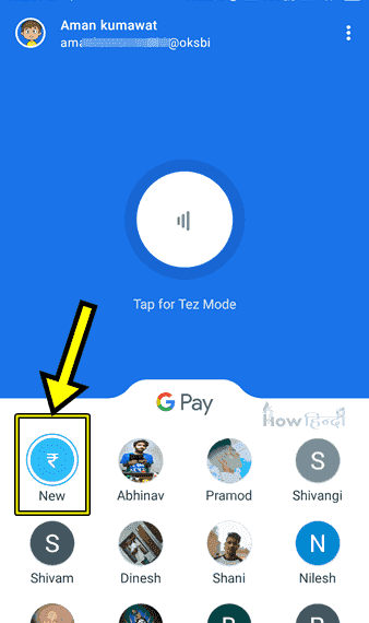 Google Pay Se Mobile Recharge kaise kare New Button