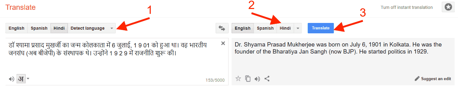 Google Translation Language Hindi English