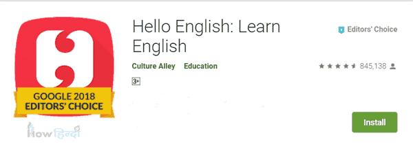 Hello English Learn Hindi wala App Download