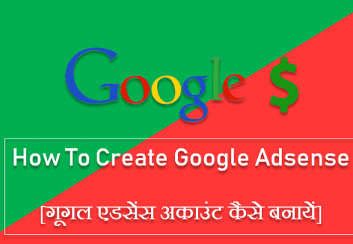 How To Create Google Adsense Account in Hindi [For Website/Blog]