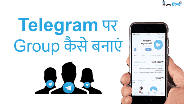 How To Create Telegram Group Android PC Hindi