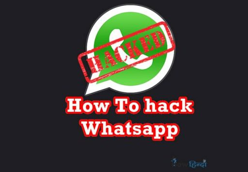 How To Hack WhatsApp in Hindi Tips Trick | WhatsApp कैसे हैक करें
