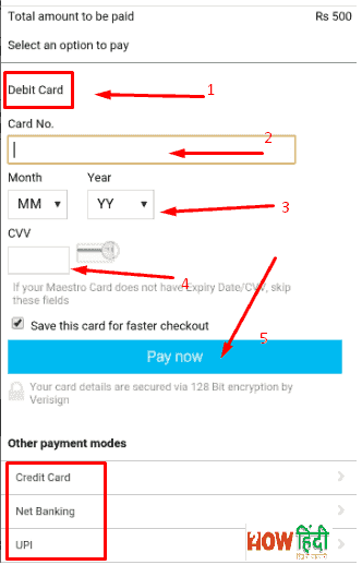 How to Add Money To Paytm Wallet by Debit Credit Card netbanking