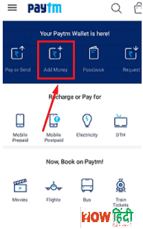 How to Add Money to Paytm Wallet in Hindi