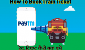 How To Book रेल(Train) Ticket Booking With Paytm Mobile